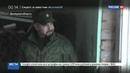Новости на Россия 24 • Артиллерия ВСУ обстреляла территорию Спартака в ДНР