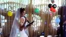 Песня в подарок от невесты жениху на свадьбе 2018 Запорожье