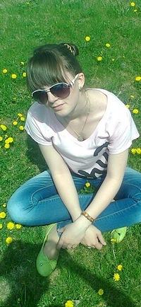 Екатерина Коваленко, 17 августа 1998, Николаев, id210844074
