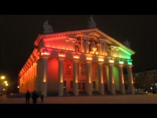 Драматический театр переливается всеми цветами радуги. Очень красиво и ярко.