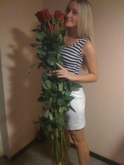 Екатерина Холявко, 11 сентября , Омск, id21573320