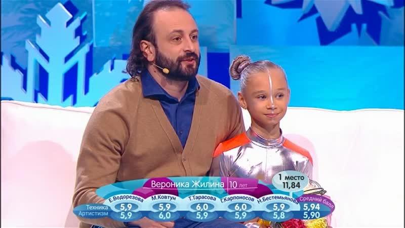 Вероника Жилина (10 лет) - первая Инопланетянка на льду.