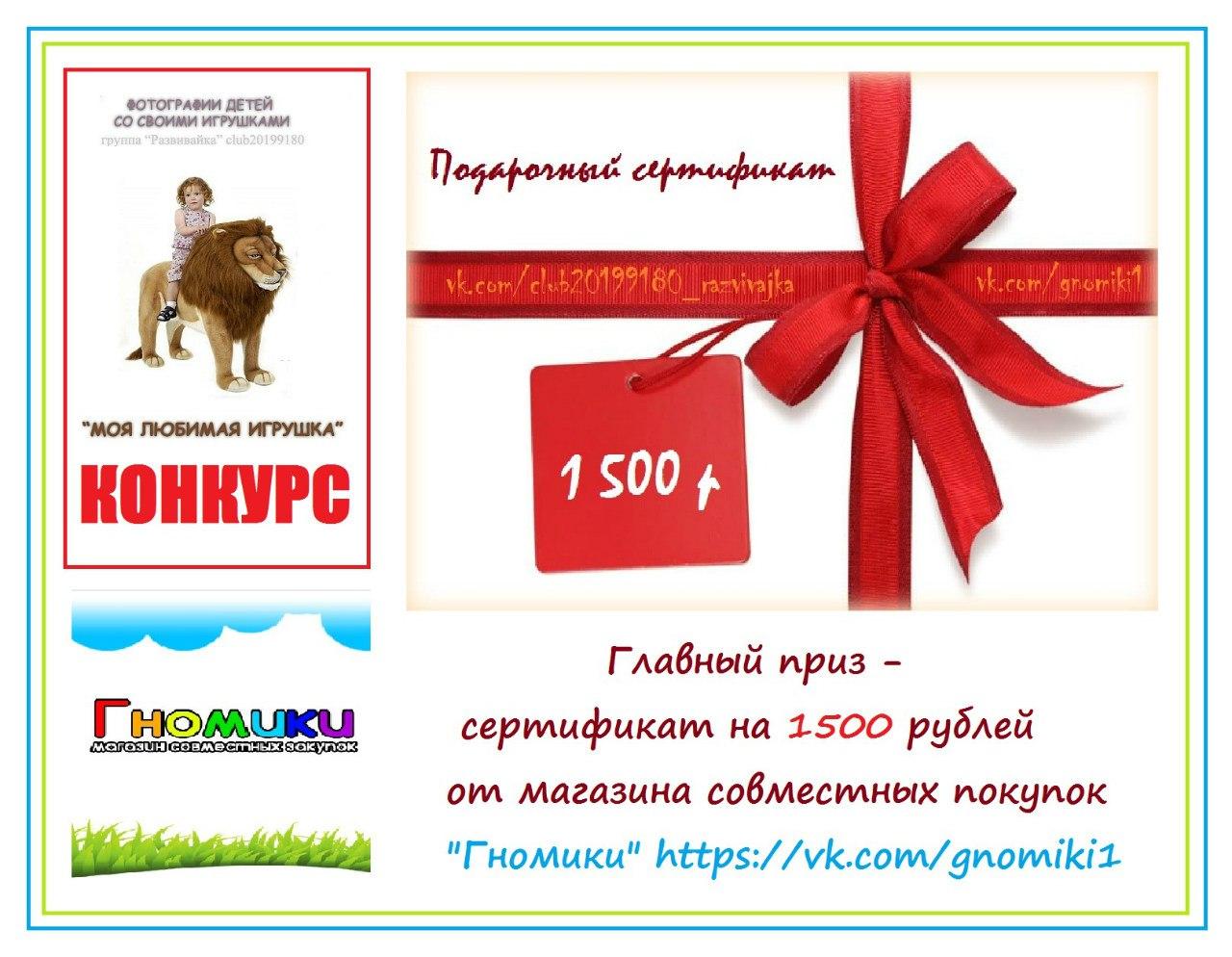 http://cs14102.vk.me/c540100/v540100251/78bd/FMRdfkPeLVs.jpg