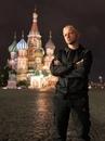 Александр Шаляпин фото #27