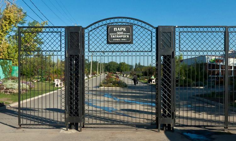 Администрация Таганрога «защитила» городской парк 300-летия, но надолго ли?