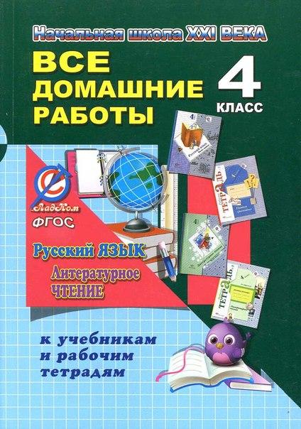 Как Выбрать Учебник По Алгебре