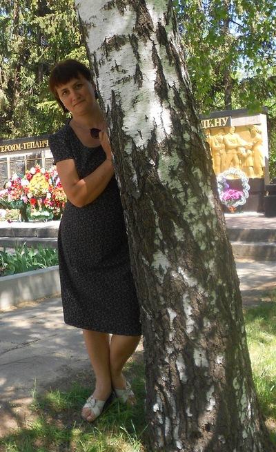 Оксана Маслій, 28 августа 1973, Запорожье, id153733303