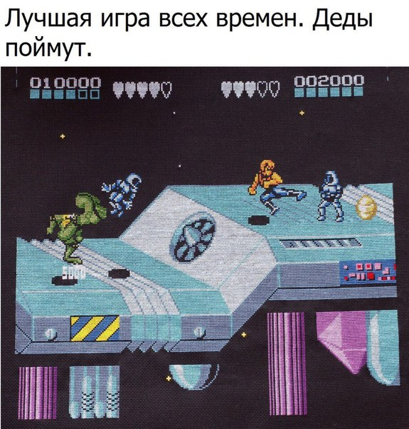 Фото №456247933 со страницы Михаила Лунёва