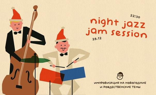 28.12 Новогодний jam session night
