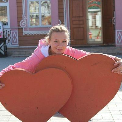 Лена Паславская, 18 сентября , Усть-Илимск, id83236297