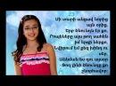 Lidushik - Tsunde Qo - Lyrics