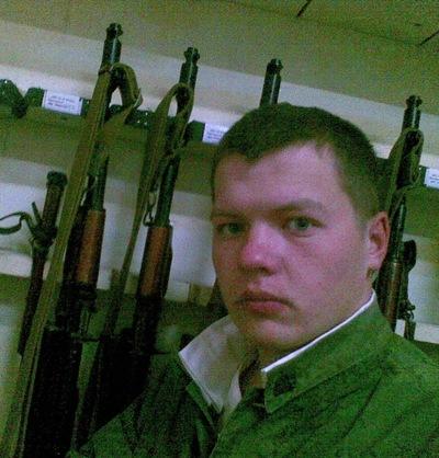 Алексей Семиколенов, 12 апреля , Оренбург, id74981335