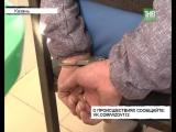 Сотрудники ГИБДД задержали жителя Перми на КПП