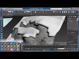 Урок Продвинутого курса 2.7.1 Универсальный способ создания снега в 3DSMAX