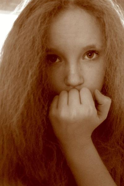 Виктория Степанова, 1 сентября 1998, Коломыя, id223267338