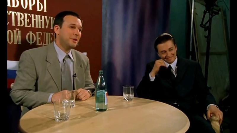 Отрывок из сериала Бригада Белый обломал Володьку на пресс конференции 14 Серия HD 1080