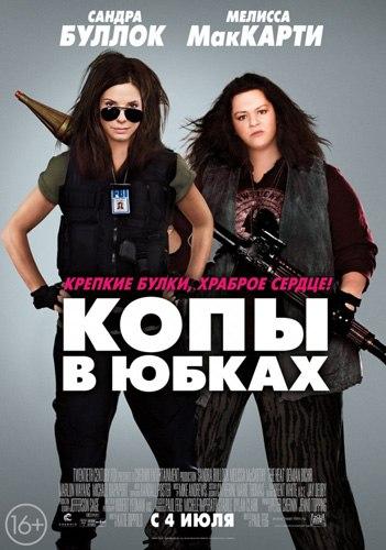 смотреть фильмы бесплатно в хорошем качестве 2014 комедии россия