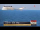 Беспилотники зафиксировали уничтожение фрегата противника на Камчатке