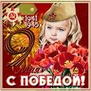 Елена Качарава фото #18