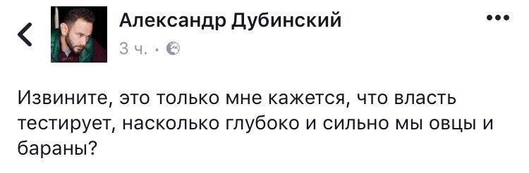 Насиров вряд ли сбежит за границу, - Сытник - Цензор.НЕТ 9665