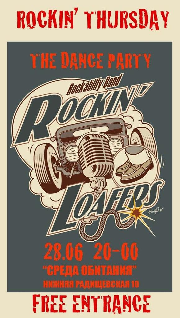 28.06 Rockin' Loafers а Среде Обитания