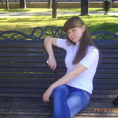 Анжелика Блохина, 20 мая 1994, Нижнеудинск, id96203674