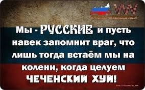 Расстрел Боинга российскими террористами открыл глаза Европы, - министр Нидерландов - Цензор.НЕТ 1324