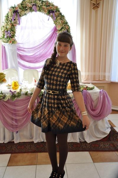 Ангелина Кладько, 28 сентября , Екатеринбург, id198063078