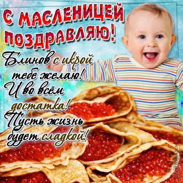 Фото №298882231 со страницы Дмитрия Клягина