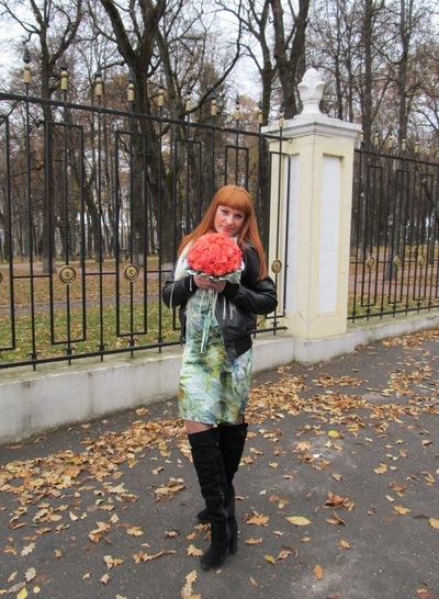 Мария Самошкина, 10 июля 1993, Калуга, id31923780