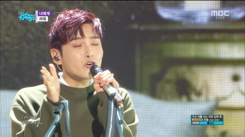 [Comeback Stage] 190105 Ryeowook (려욱) - I'm Not Over You (너에게)