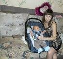 Юлия Каузова-Репина фото #23
