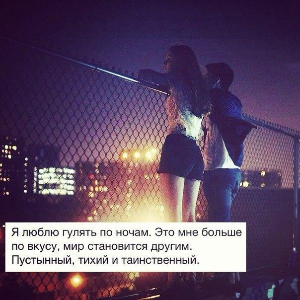 Ночь с однрой ночь с другой