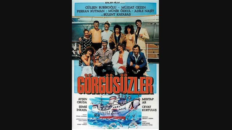 Görgüsüzler Müjdat Gezen, Gülşen Bubikoğlu Türk Filmi Full HD
