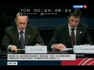 Привычка подслушивать: НАТО стремится скрыть правду за окриками