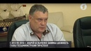 Убийство экс мэра Тирасполя Безбабченко Что известно?