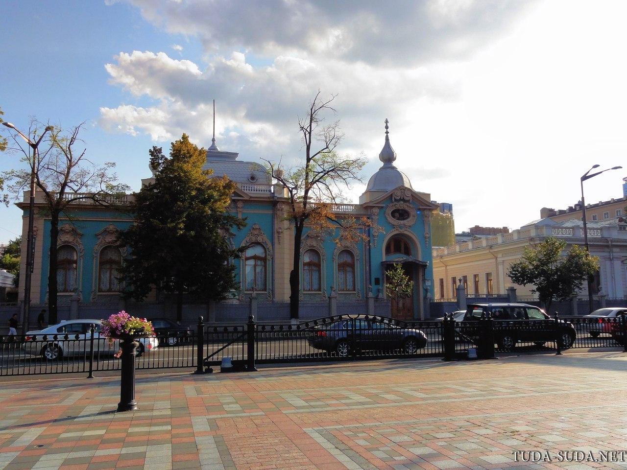 Улица Киев