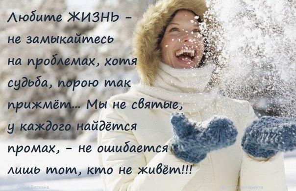 ❄❄❄❄❄❄ Осторожно, двери закрываются. Следующая остановка - зима! Всех с первым днем декабря, господа. И пусть эта зима будет тёплой!