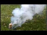 Дымовая шашка из селитры и опилок. ЧАСТЬ 2