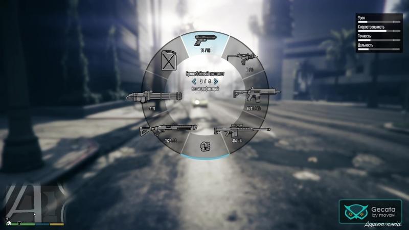 GTA5 балоюсь!