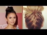 Nina Dobrev Braided Topknot Tutorial | Hair Tutorials | Beauty How To