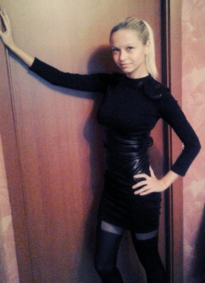 Лилия Тараненко, 20 мая , Днепродзержинск, id131896878