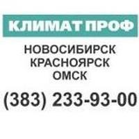 Климат Новосибирск, 21 февраля , Новосибирск, id87355643