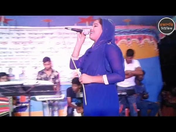 Joto Vabi Bhule Jabo | যত ভাবি ভুলে যাব | Sonia - সোনিয়া | Bangla Folk Song | 2018 | Projapoti Music