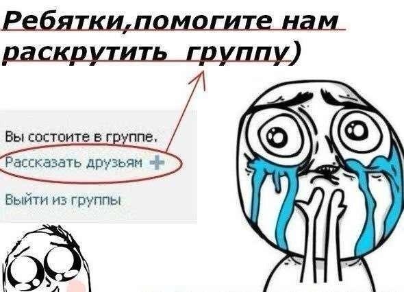 ФЕНЕЧКИ от Чеширского кота ;)