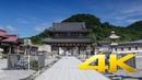 Osorezan Bodai ji Temple Aomori 恐山菩提寺 4K Ultra HD
