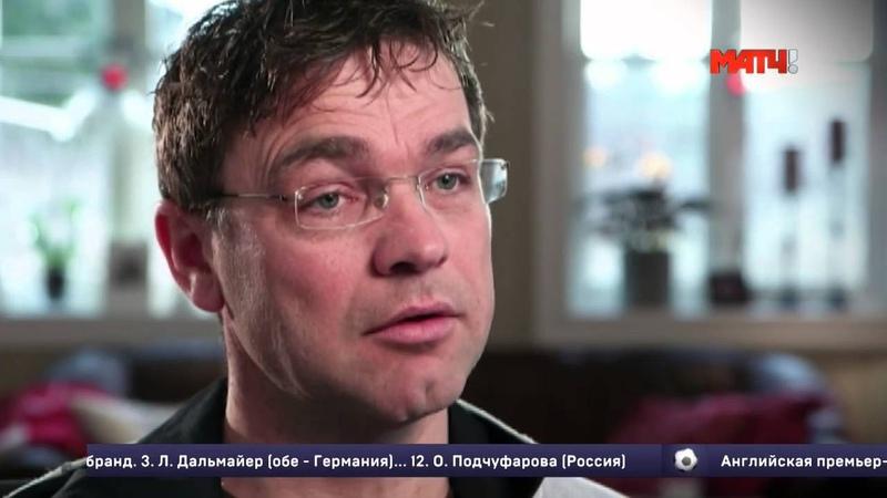 д ф Король биатлона Уле Эйнар БЬЁРНДАЛЕН TV 2 Норвегия 2014