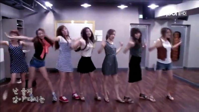 CHI CHI - Longer Dance Practice