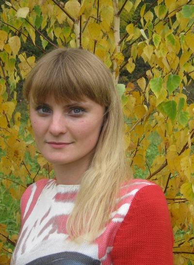 Оксана Толочко, 18 января , Изяслав, id150352089