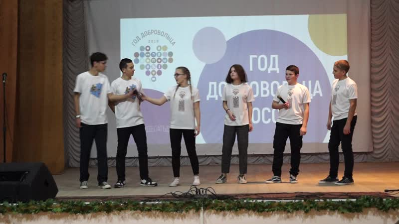 Выступление миниКВН Волонтеров Цунами